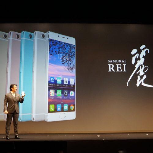FREETEL「SAMURAI REI」を27日発売 指紋認証&メタルボディで価格は29,900円