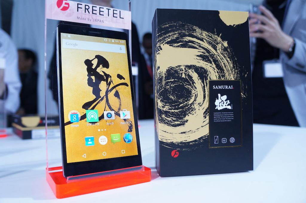 FREETEL、最高スペック「SAMURAI KIWAMI(極)」の発売日は11月20日に――39,800円で6インチ/オクタコア/3GB RAM