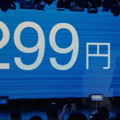 フリーテル、月額299円〜の格安SIMを発売。iPhoneへの最適化など「最高品質」を宣言