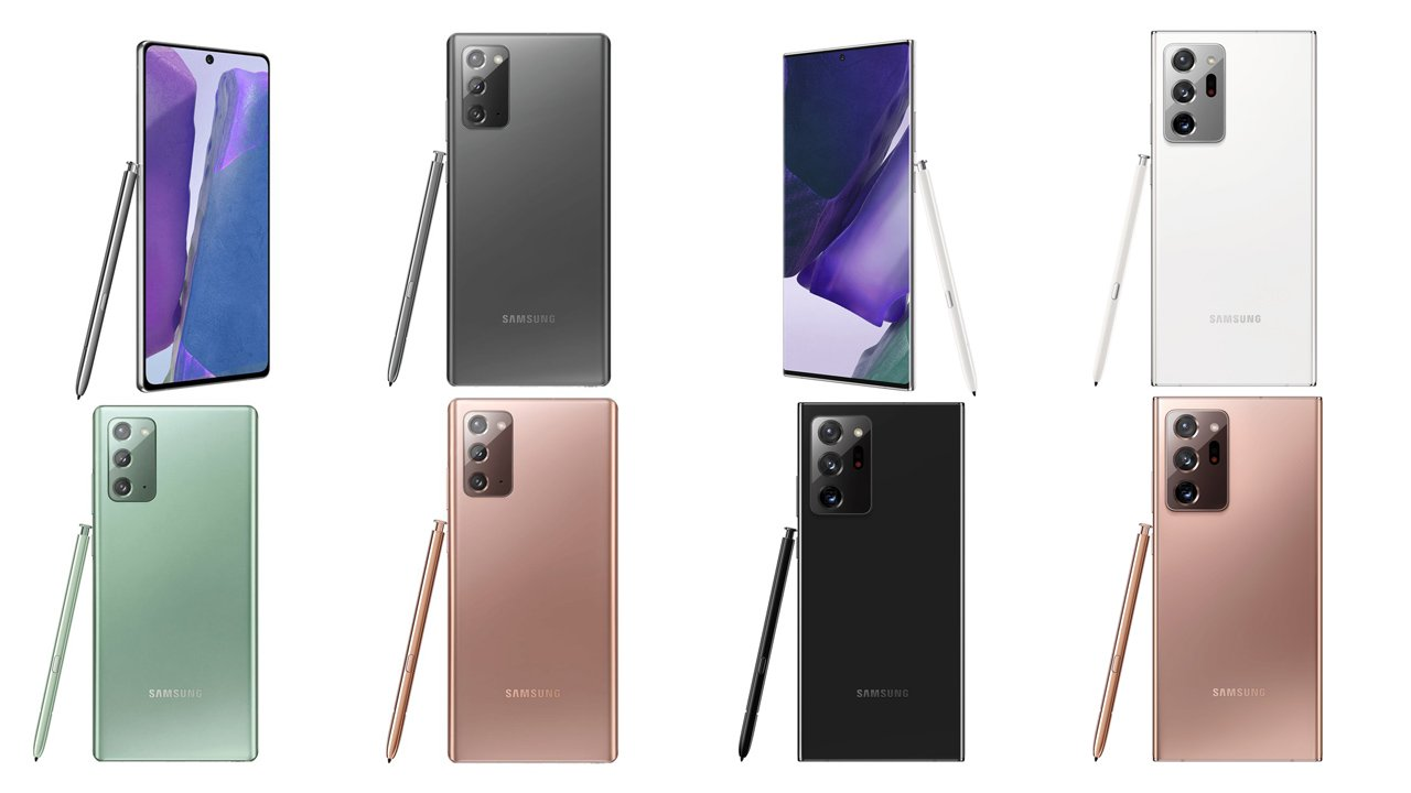 Galaxy Note20シリーズ、価格情報が流出。12万円〜17万円?