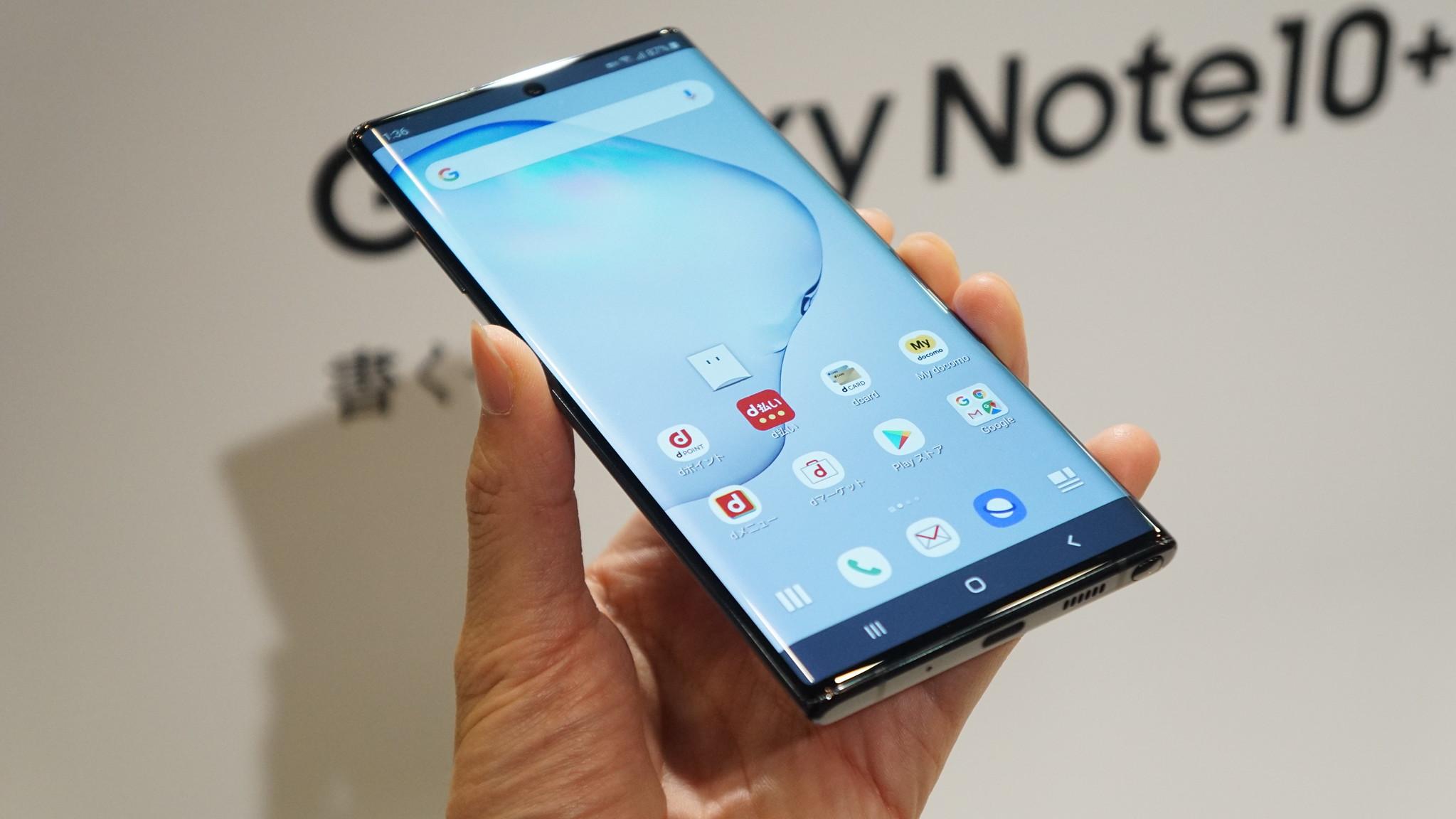 「Galaxy Note10+」フォトレビュー