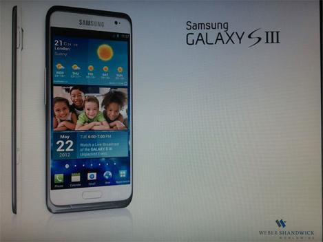 「GALAXY S3」の画像がリーク。訴訟の影響か端末のデザインはiPhoneライクから変更。