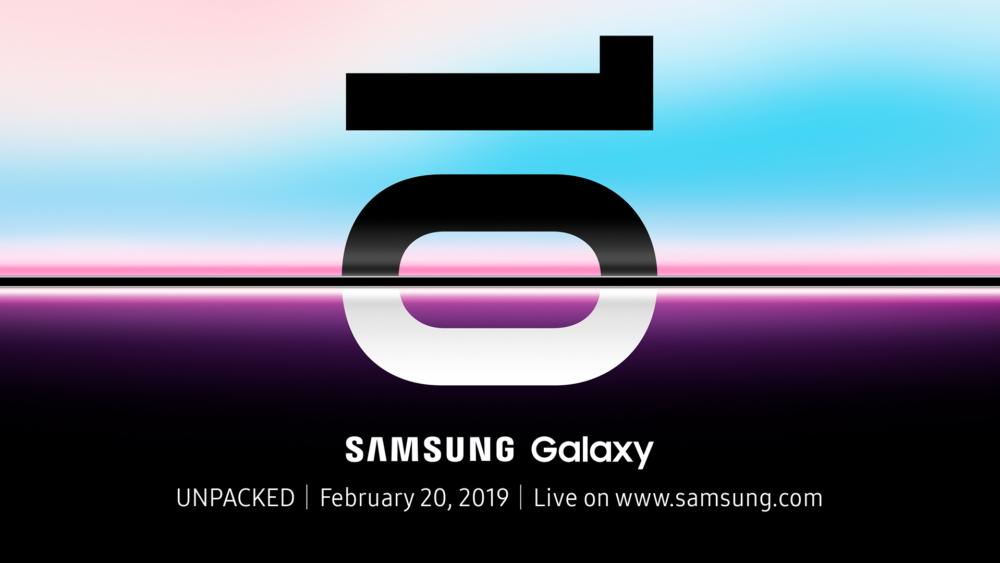 Samsung、「Galaxy S10」を2月20日に発表へ〜折りたたみスマホも発表か