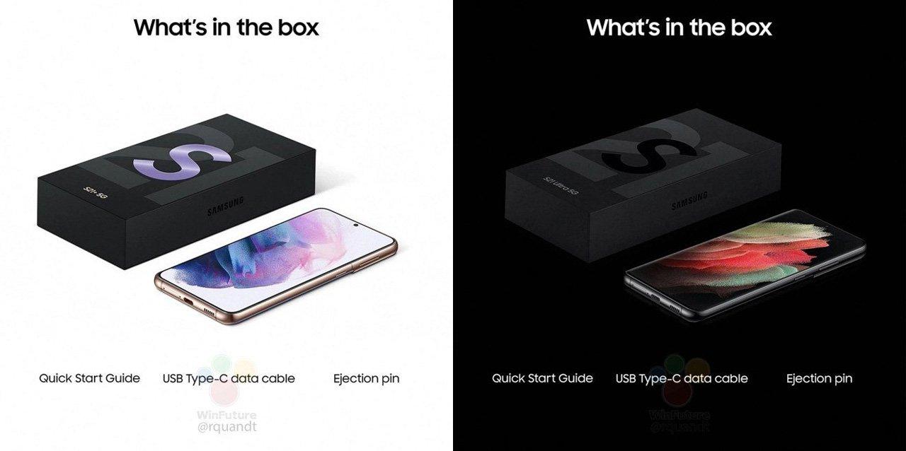 Galaxy S21、パッケージ画像流出。充電器とイヤホンの同梱廃止へ