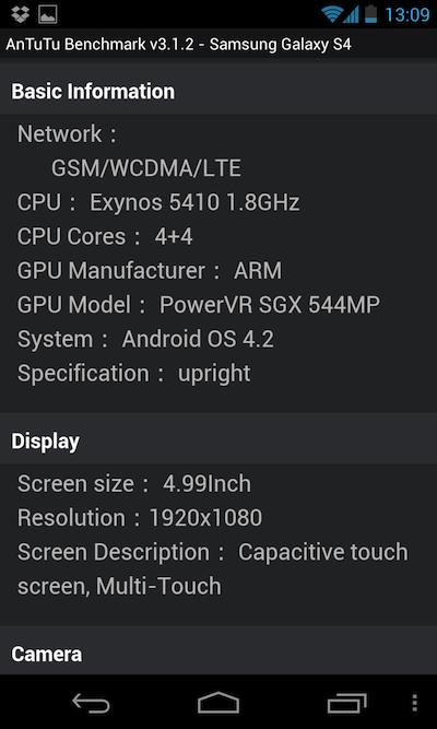 GALAXY S4のベンチマークが登場!CPUはやっぱり1.8GHz、8コアに!?