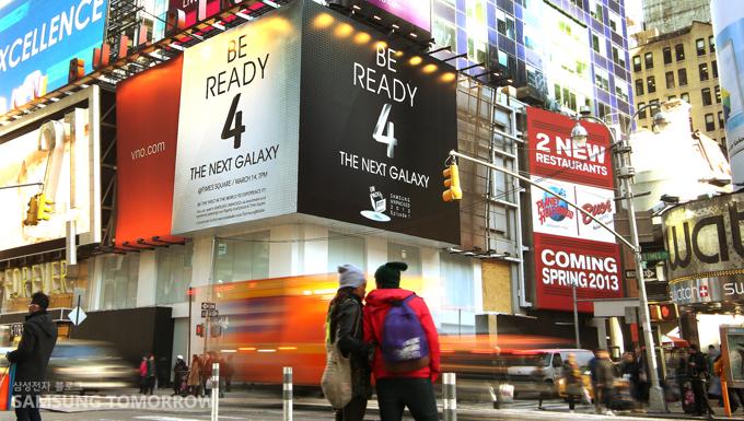 GALAXY S4のティザー広告がタイムズスクエアに登場