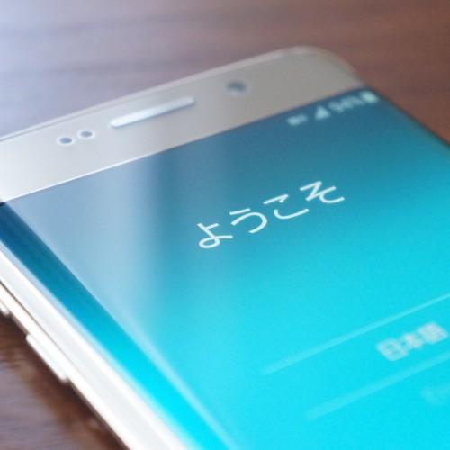 Galaxy S6 edgeを買ったら設定しておきたい16のこと