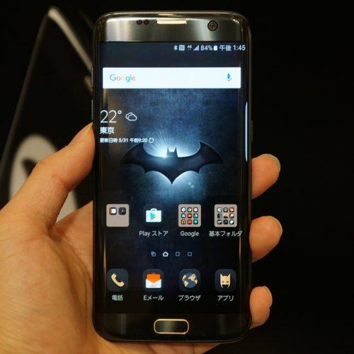 開始2分で完売、100台限定のバットマンスマホ「Galaxy S7 edge Injustice Edition」