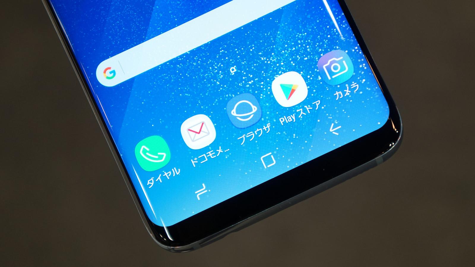 Galaxy S8 / S8+ フォトレビュー
