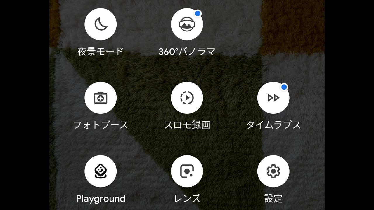 Googleカメラがアップデート。Pixel 3aなどでタイムラプス撮影が可能に