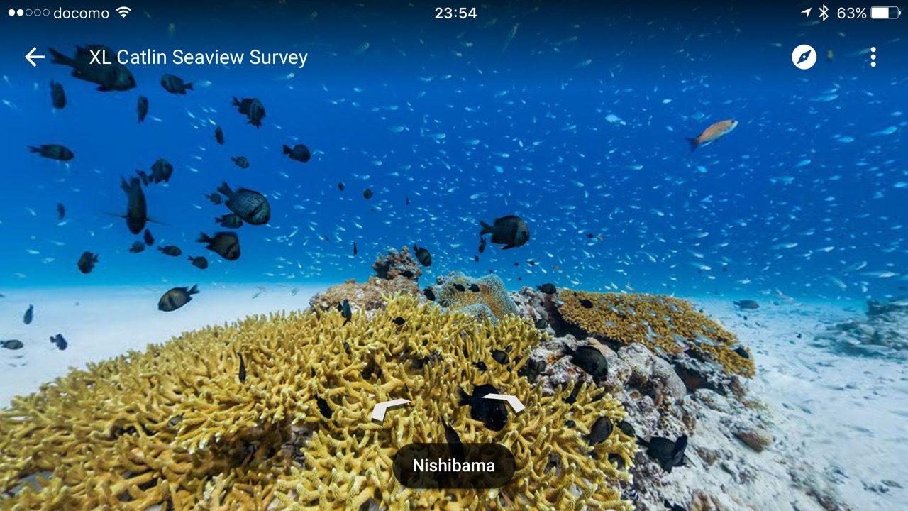 Googleマップ、水中ストリートビューに沖縄周辺の海中を追加
