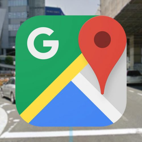 Googleマップ、ナビ経路を「ストリートビュー」で確認できる新機能が追加