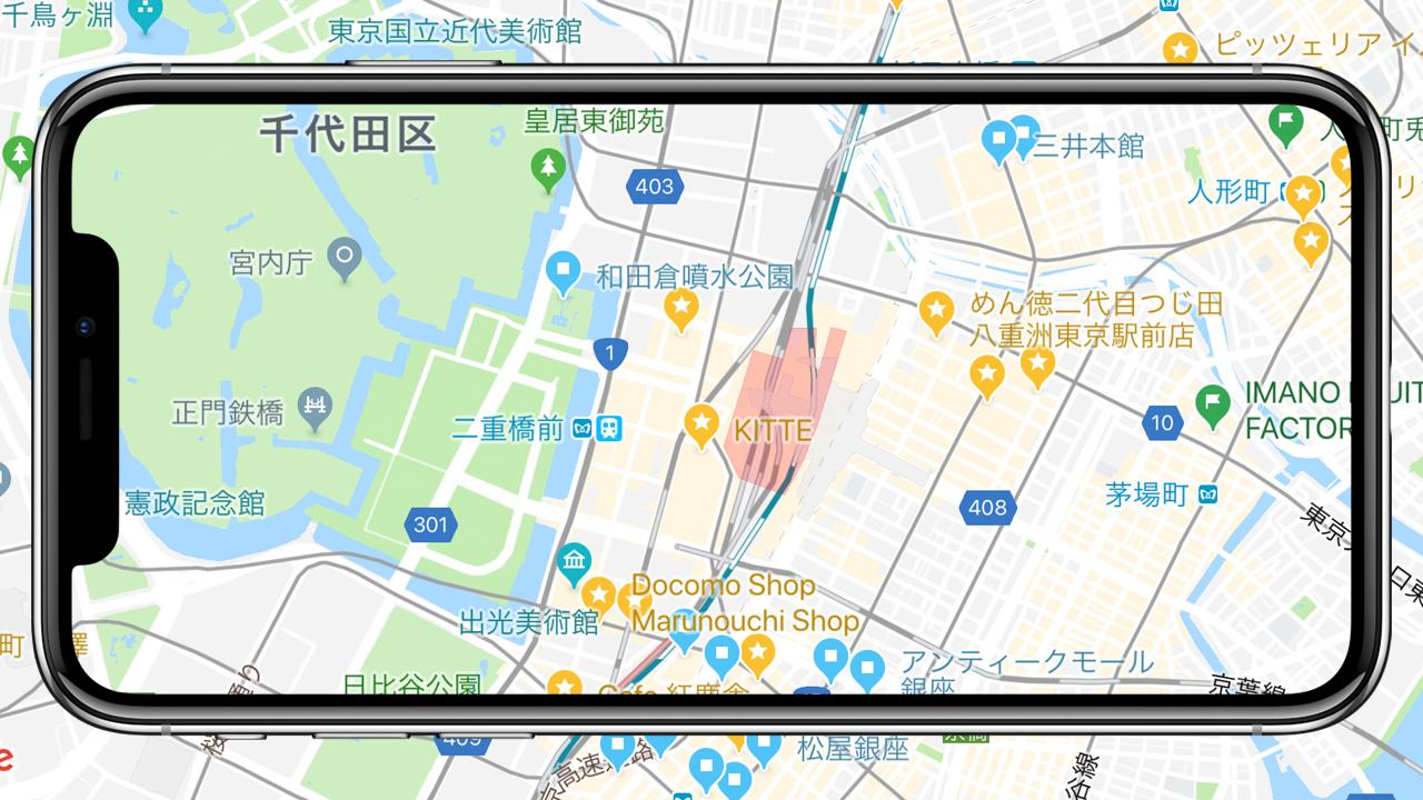 ようやく「Googleマップ」アプリがiPhone Xに対応