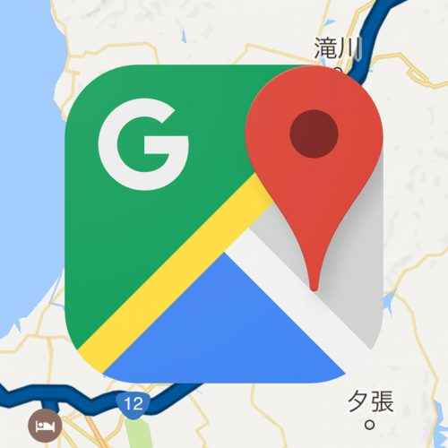 iOS版「Googleマップ」がタイムラインに対応。過去に訪れた場所と経路、撮影した写真も記録する機能