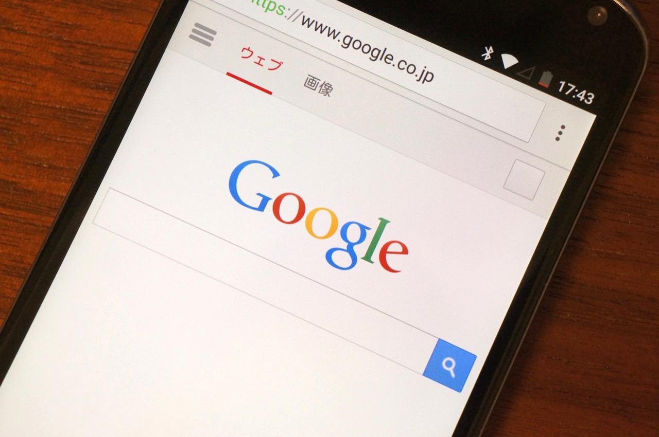 グーグルがMVNO事業に参入か――ソフトバンク傘下で2015年内にもスタート