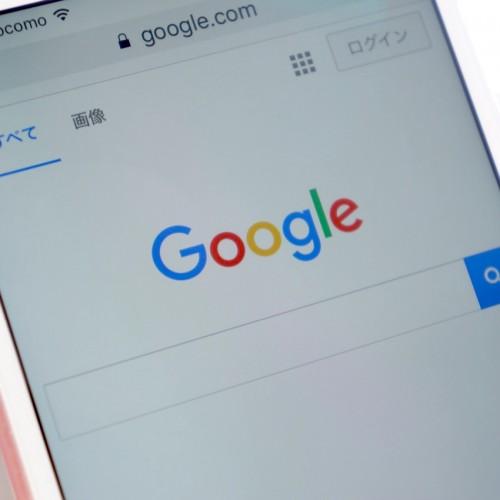 グーグル、iPhoneのデフォルト検索サイト採用でアップルに1,000億円を支払う