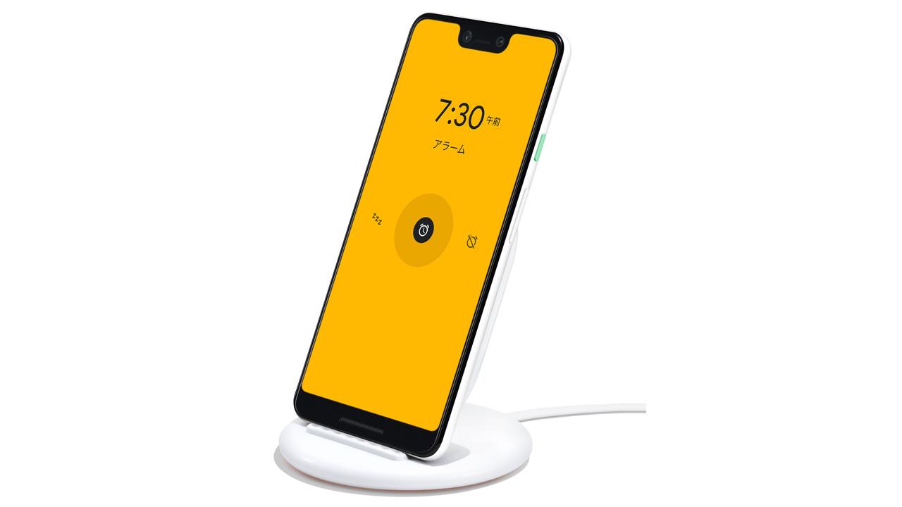 更新:Google Pixel 3、他社製ワイヤレス充電器に対する出力制限が発覚