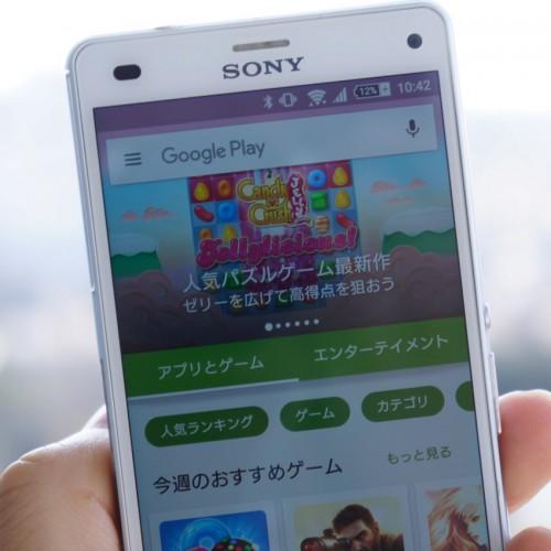 Google Playで有料アプリとアプリ内課金のプロモーションコード発行が可能に
