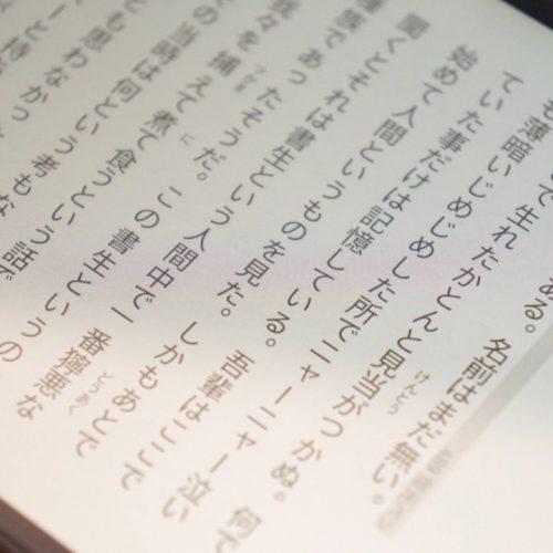 300円→99円、人気のブルーライトカットアプリなどGWアプリセールが本日終了