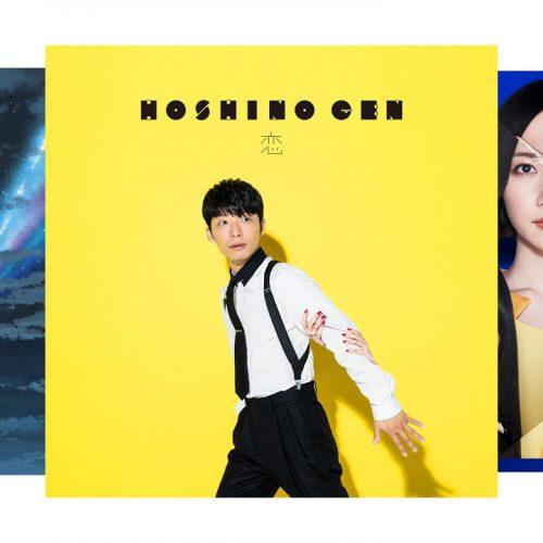 80%オフ!Google Playで星野源「恋」など音楽アルバム35作品の年末年始クーポンが配布中