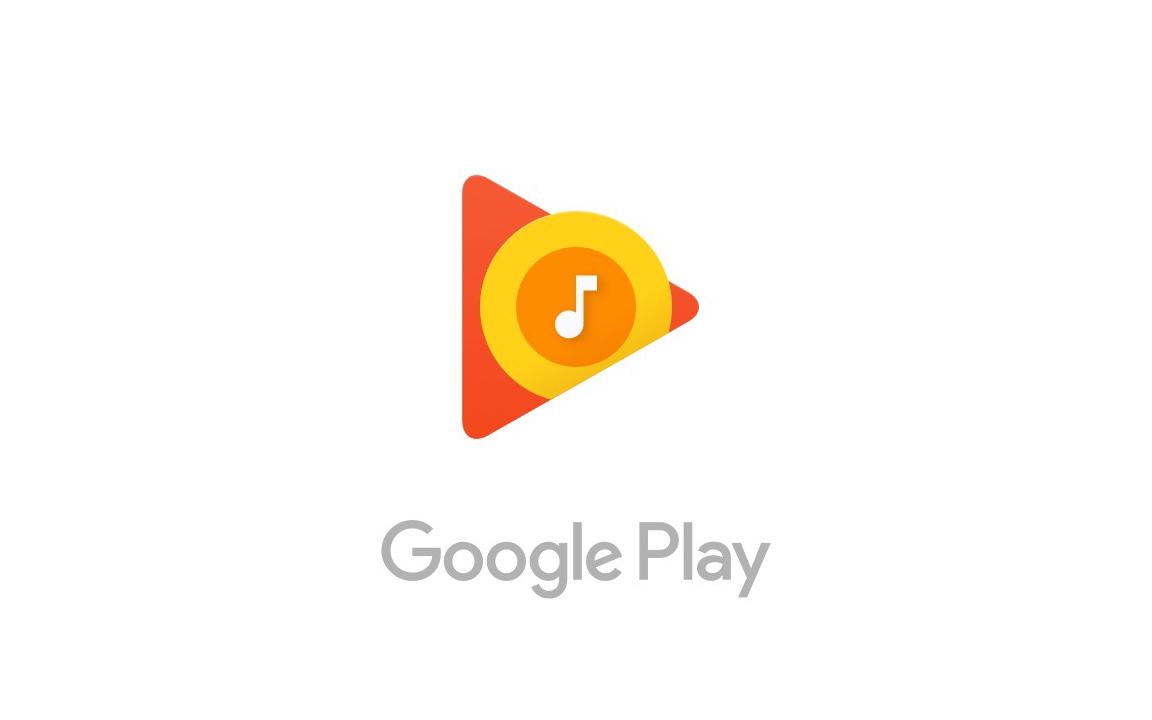 Google Play Musicが歌詞表示に対応へ。Apple Musicに対抗