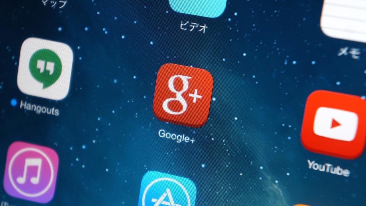 グーグル、「Google+」をYouTubeなど全サービスから分離すると発表