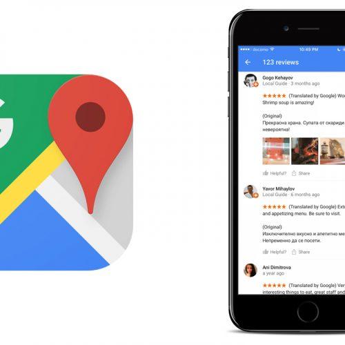 海外旅行で便利、Googleレビューに自動翻訳が導入。Googleマップや検索で