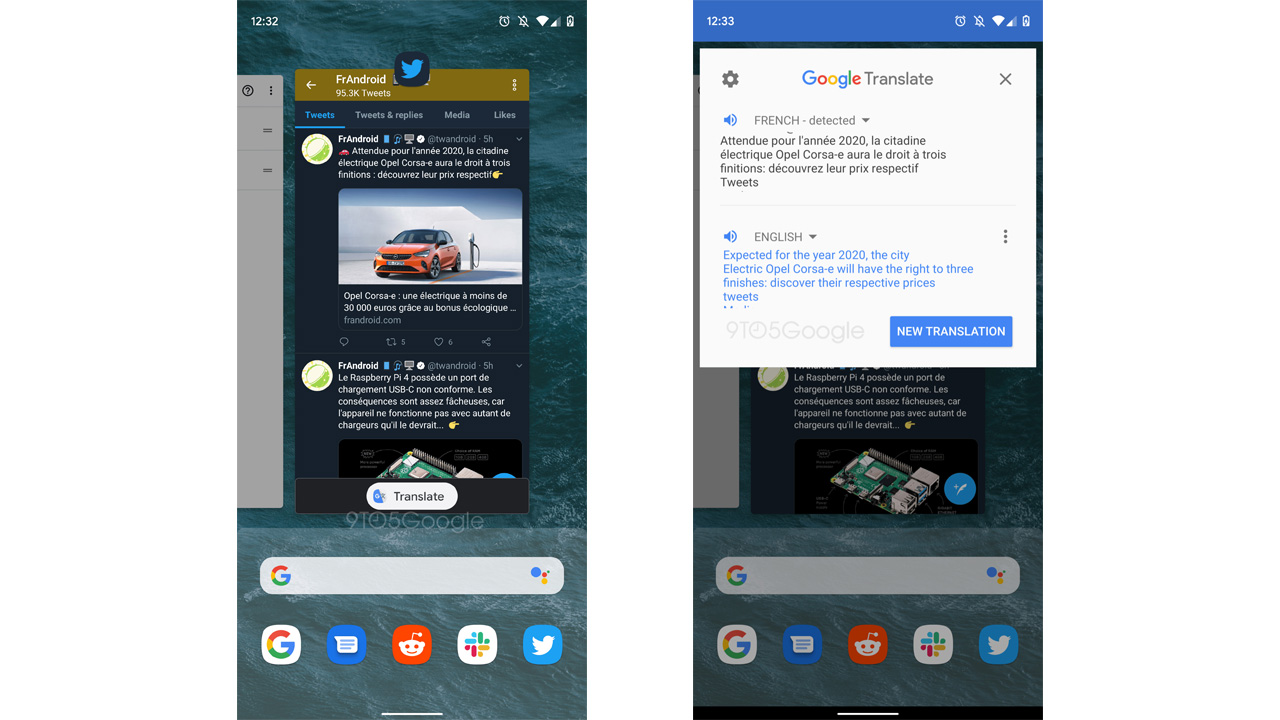 Android 9 0 Pie」の新機能・変更点まとめ