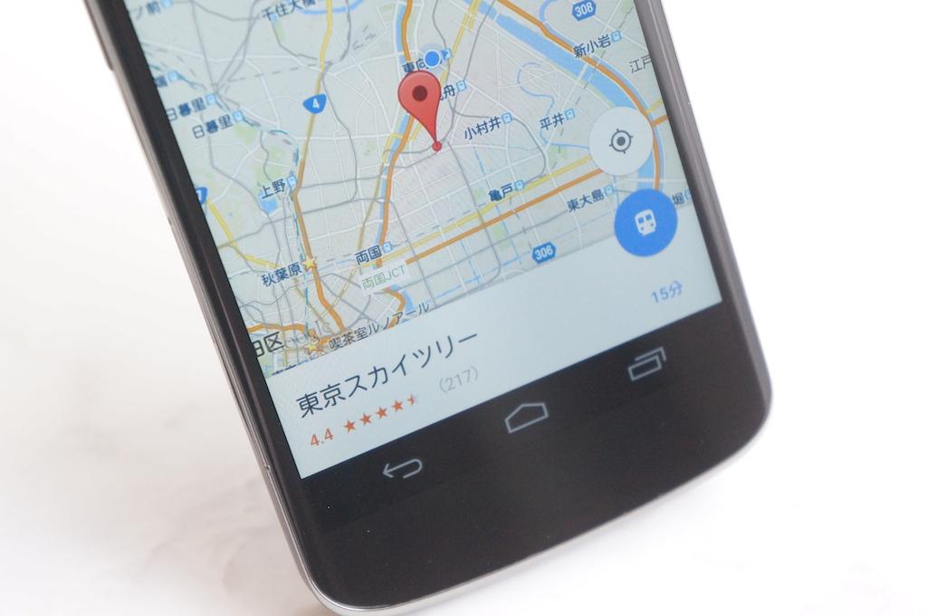Googleマップアプリが大幅刷新ー新機能や手動でのインストール方法を紹介