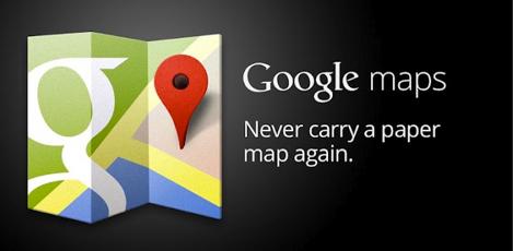 Android向け「Googleマップ」がアップデート!拡大・縮小が片手でラクラクに。