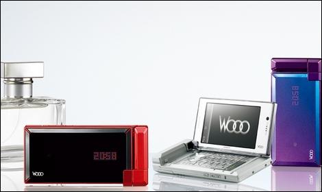Woooケータイ H001 – 世界初の3D表示対応ディスプレイを搭載。