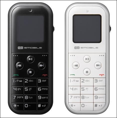イー・モバイル、通話機能搭載のUSBデータ通信端末「H11LC」を発売。