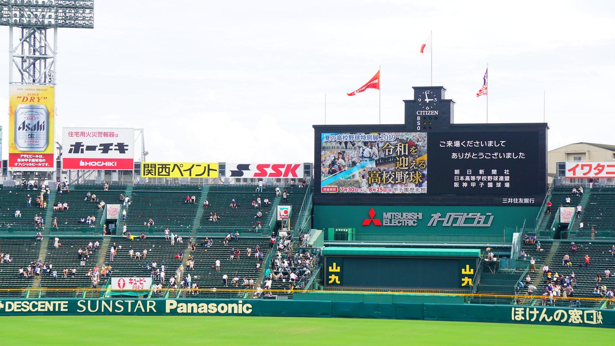 阪神甲子園球場、2020年3月から「PayPay」を導入〜まずは売り子から