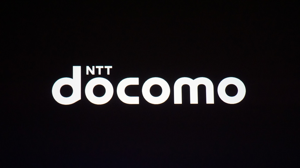 ドコモ、北海道地震を受けて9月末まで速度制限を廃止