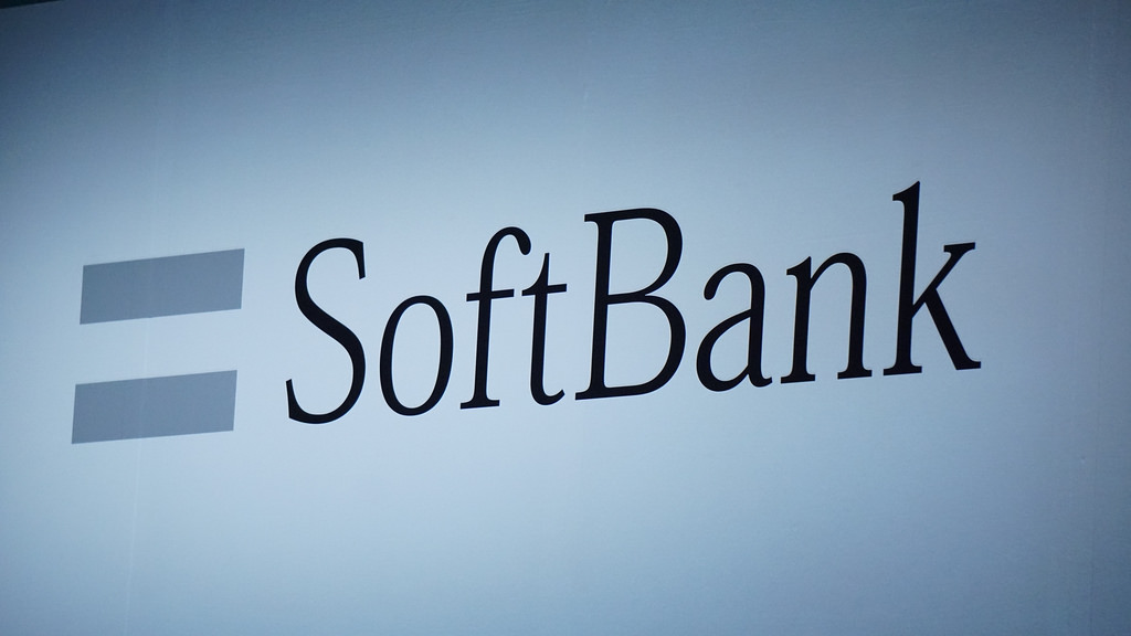 ソフトバンク、ARMの株売却など検討か