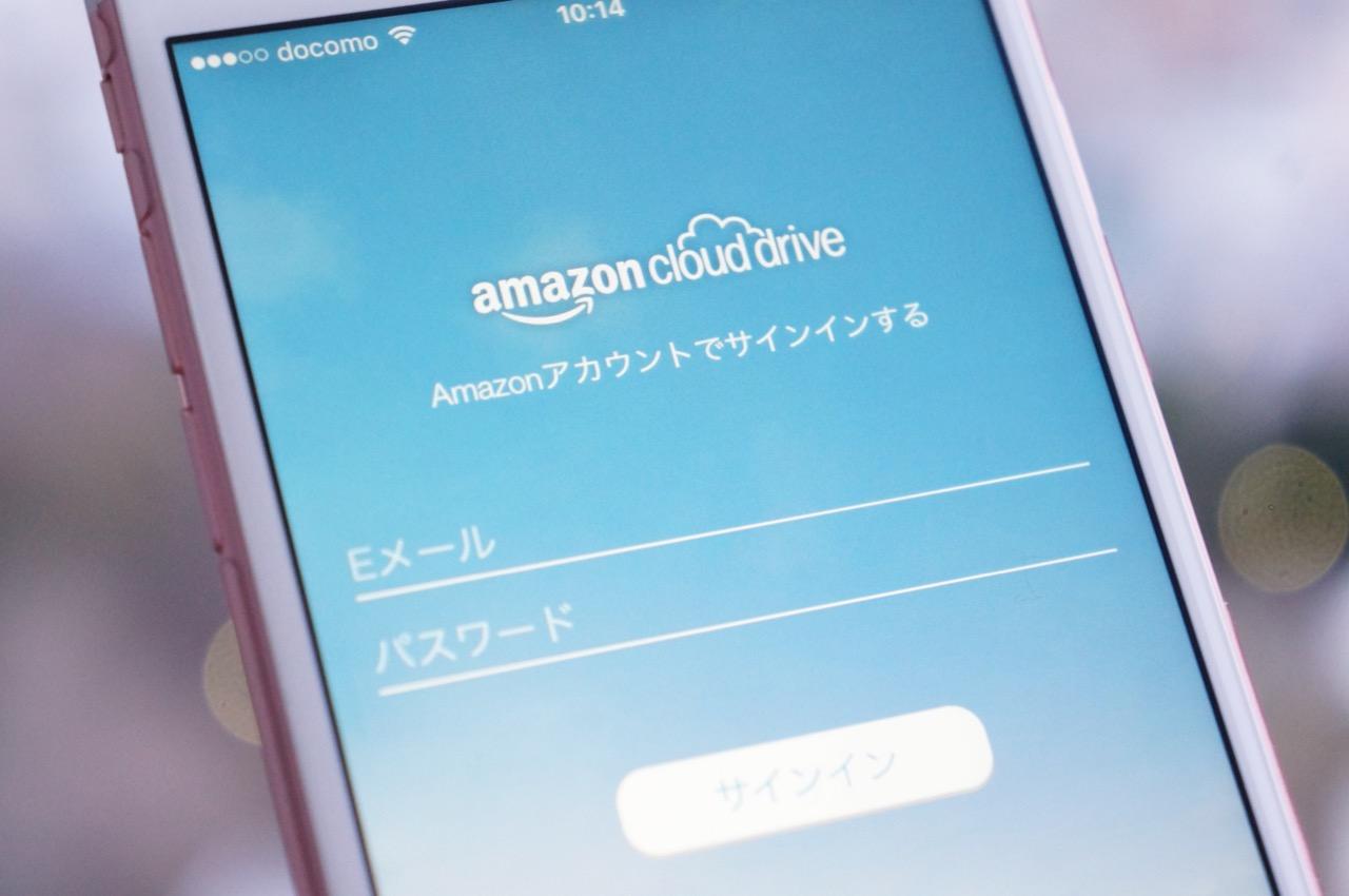 写真を無圧縮・無制限でアップロード「Amazonプライムフォト」の使い方