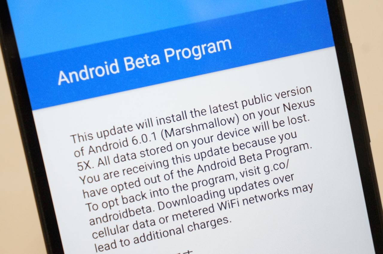 Android N デベロッパープレビューを通常版に戻す方法