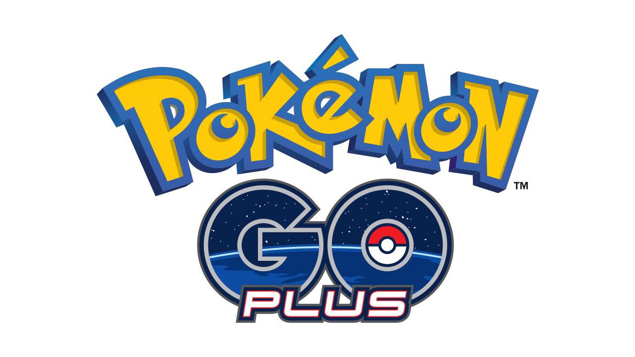 大混雑必至「Pokémon GO Plus」の購入方法 購入権配布・発売時間などまとめ