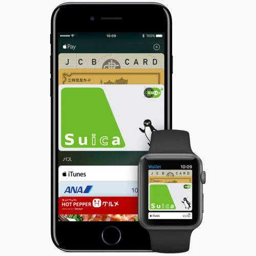 iPhone / Apple Watchの「Suica」を入れ替える方法〜Apple Pay