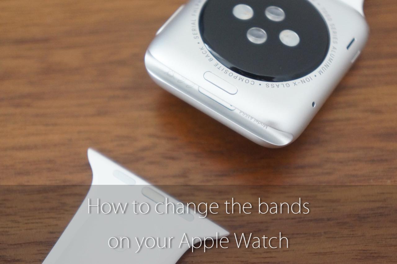 Apple Watchのバンドを交換する方法