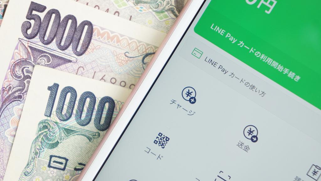 LINE Pay(ラインペイ)でチャージする方法 コンビニやATM・銀行振込でも可能