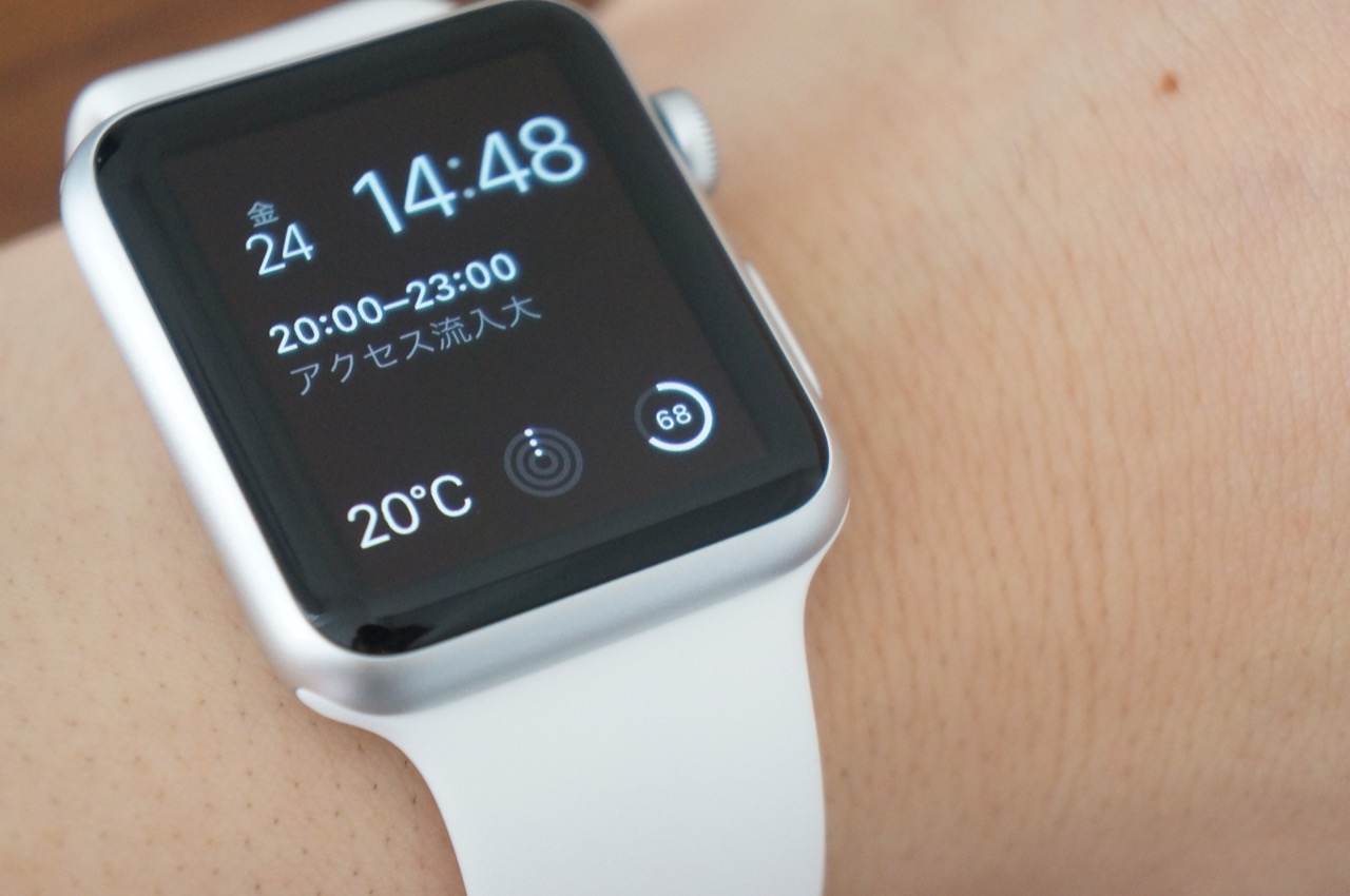 Apple Watchのバッテリー残量を確認する方法