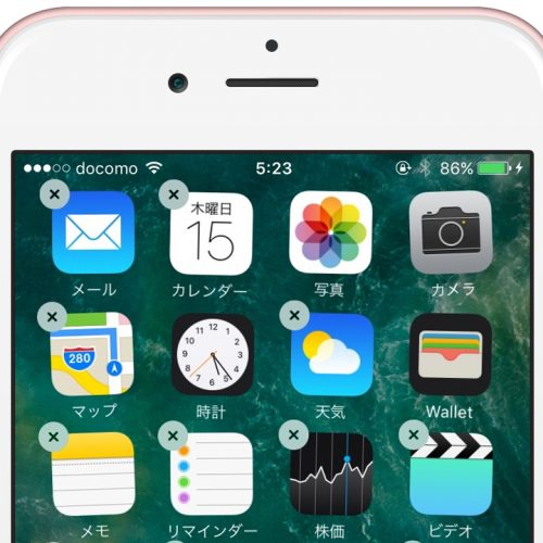 iOS 10、標準アプリを削除する方法と再ダウンロードする方法