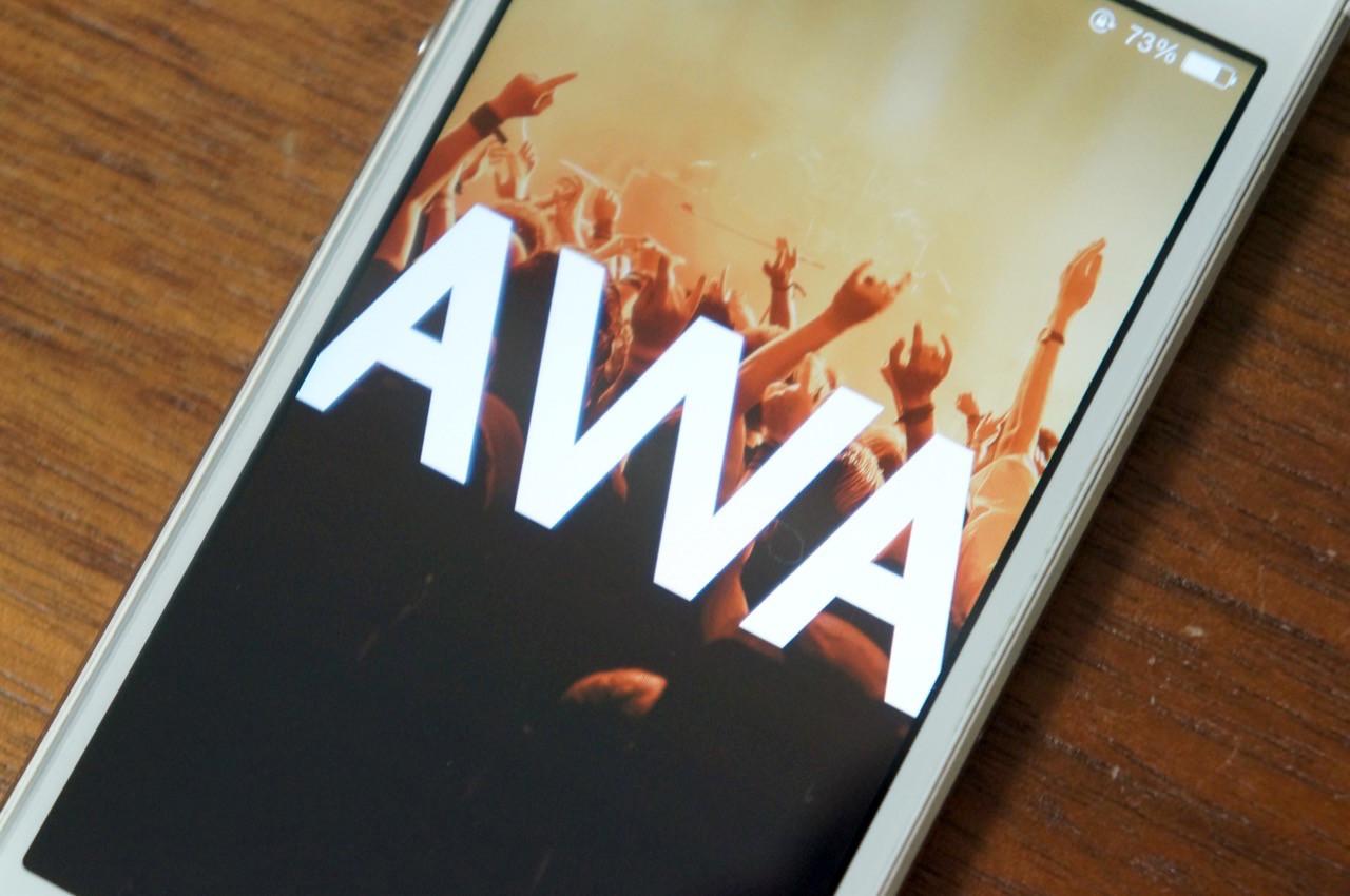 音楽聴き放題サービス「AWA」でオフライン再生する方法