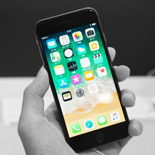 iPhoneの画面が黄色く見える?原因は「TrueTone」対処方法を解説