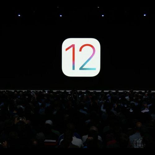「iOS 12」ベータ版をインストールする方法