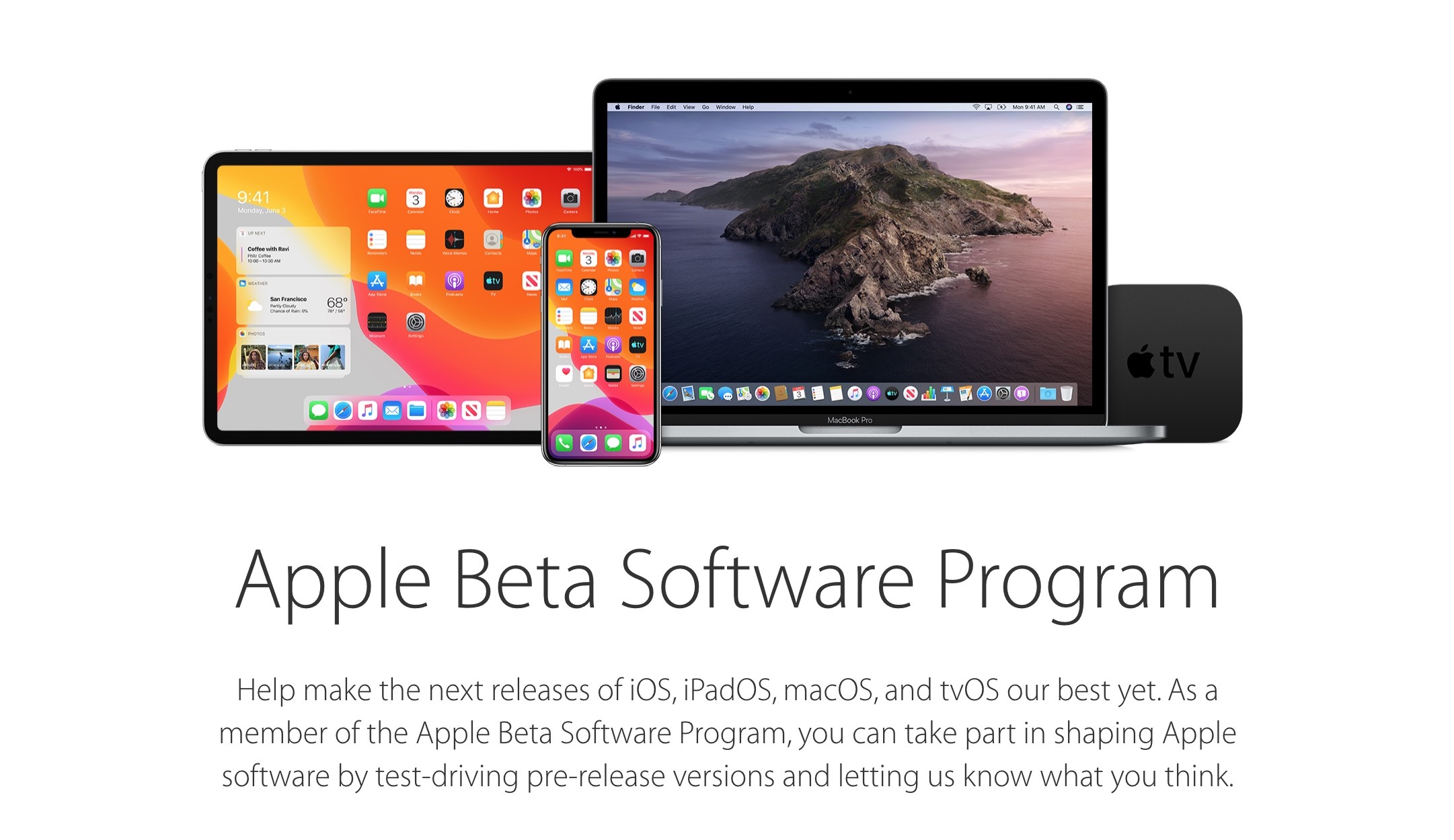 iOS 13/iPadOSパブリックベータ版をインストールする方法