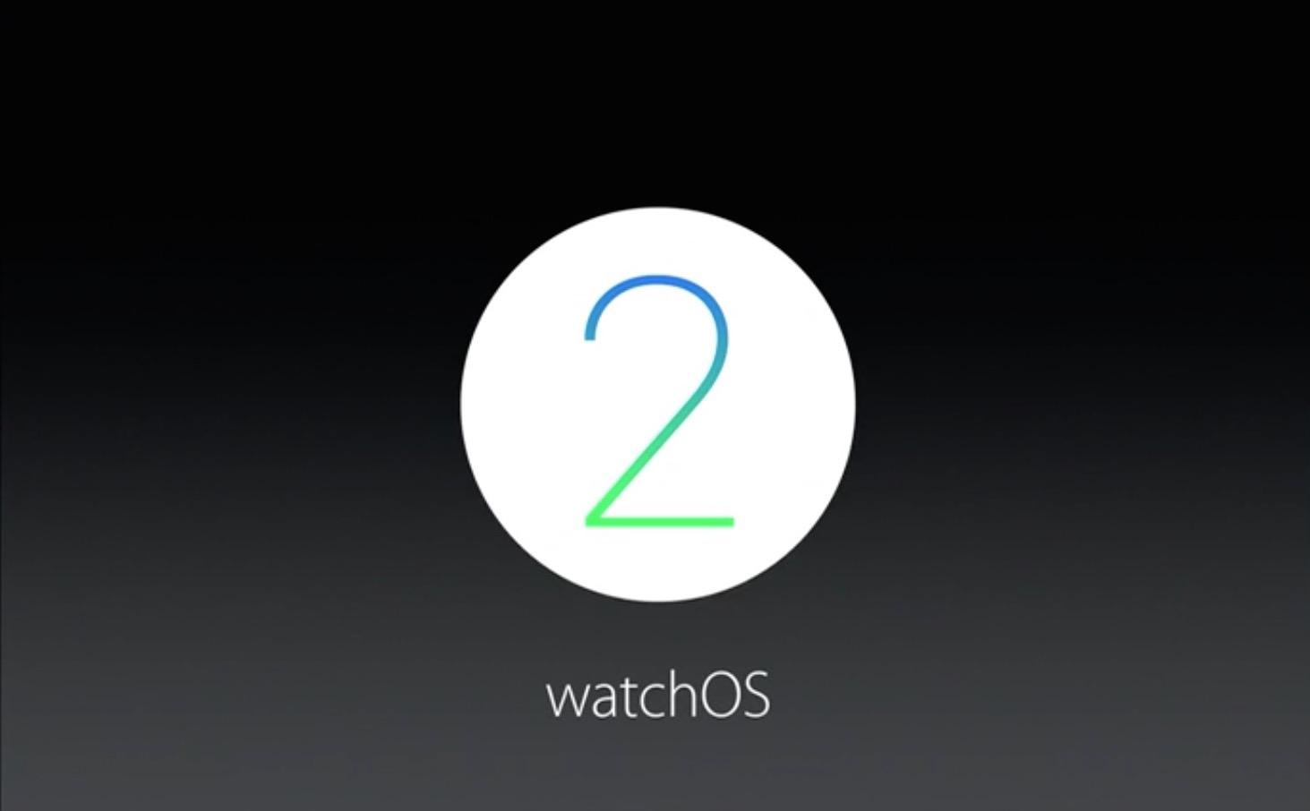 WatchOS 2ベータ版をインストールする方法