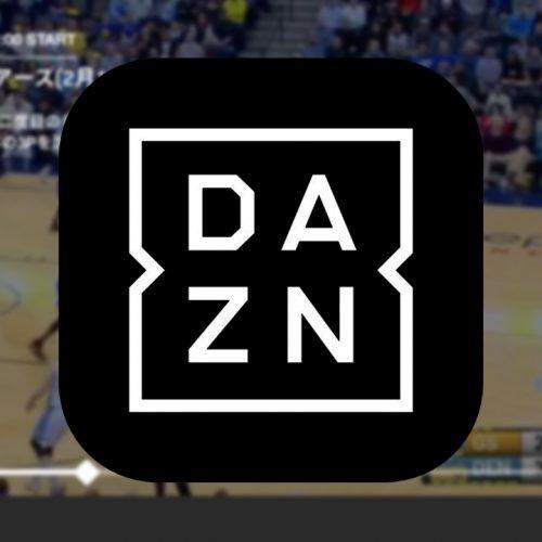 「DAZN for docomo」を契約・解約・退会する方法