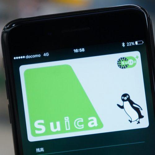 iPhoneの機種変更で「Suica」を移行する方法